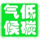雷竞技官网app联合低碳节能业务简介