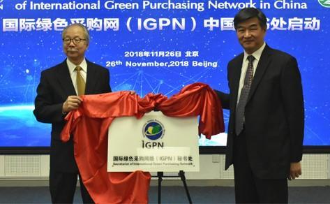 中国环境标志和政府绿色采购再度受到国际同行的普遍认可